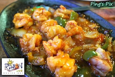 Shrimp Gambas recipe