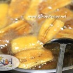 Minatamis na Saging Recipe