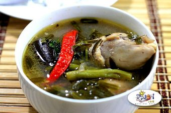 Sinampalukang Manok Filipino Recipe