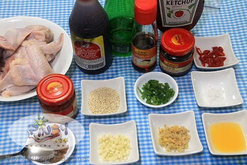 Spicy Chili Chicken Wings ingredients