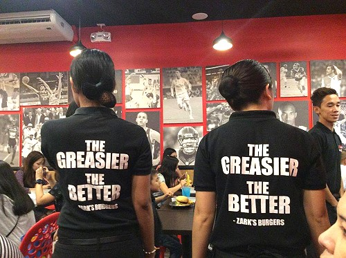 the greasier the better