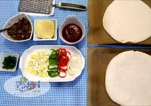Sisig Pizza Ingredients