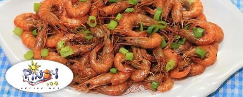Butter Garlic Shrimp for Easter Sunday Filipino Recipes
