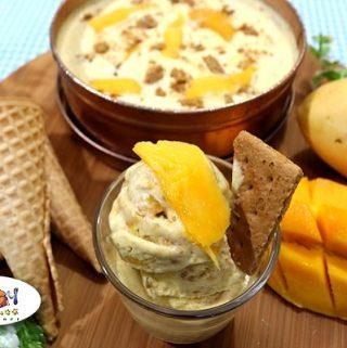 Mango Float Ice Cream