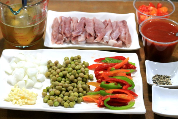 Pork Guisantes Ingredients