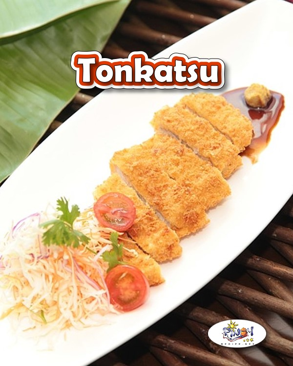 Tonkatsu Recipe