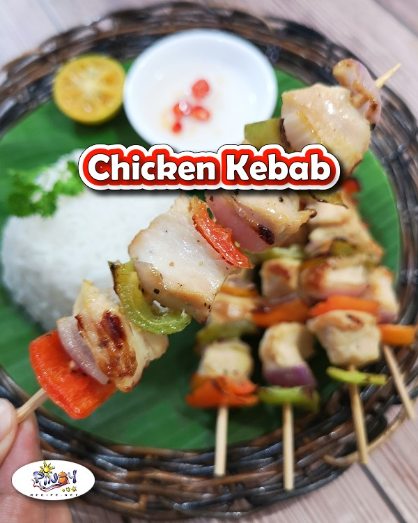 Easy Chicken Kebab