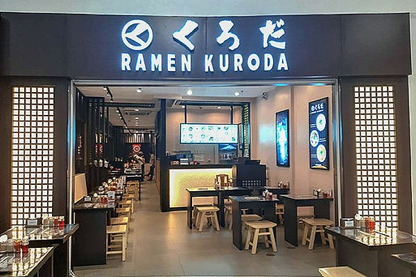 Ramen Kuroda